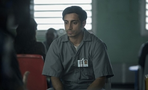 The Night Of (צילום: HBO)