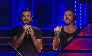 התאומים ממן שיפוט (צילום: מתוך אייל גולן קורא לכם, ערוץ 24)