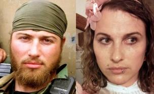 מלוחם בצבא ארהב לאישה (צילום: youcaring.com)