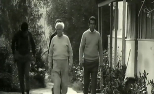 """פיסת היסטוריה גנוזה (צילום: מתוך הסרט """"בן גוריון, אפילוג"""", באדיבות ערוץ 8)"""