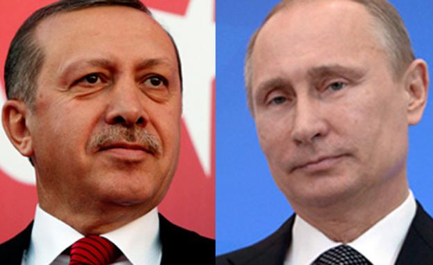 הנשיאים - פוטין וארדואן (צילום: רויטרס)