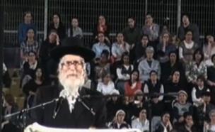"""""""יפחיד נשים גם מהכלא"""" (צילום: חדשות 2)"""