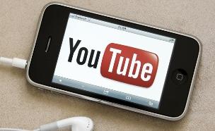 יוטיוב בתוך טלפון נייד (צילום: ozgurdonmaz, Istock)