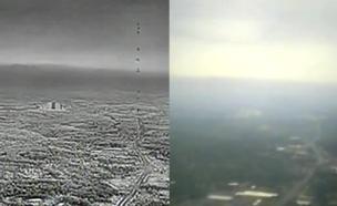 פיתוח ישראלי: לטוס בערפל בבטחה