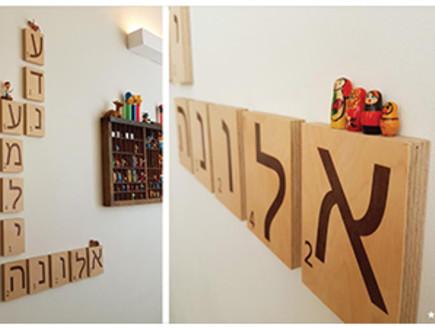 אוספי מעצבים, בבושקות-אפרת מיכלסון צילום אפרת מיכלסון (צילום: אפרת מיכלסון)