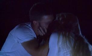 הנשיקה הראשונה של מיטל ואביאל (צילום: מתוך המשימה: אמזונס, שידורי קשת)