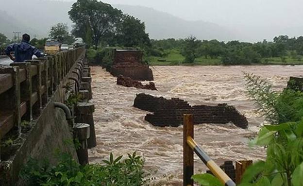 הגשר קרס לנהר סוויטרי