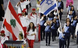 """תקרית בינ""""ל בין ישראל ולבנון בריו (צילום: רויטרס)"""