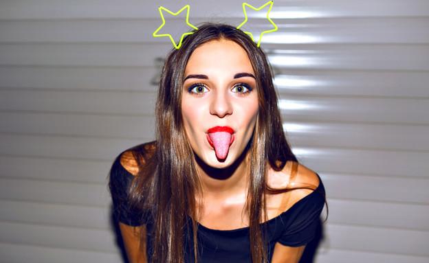 נערה מבלה חופש גדול (צילום: Shutterstock, מעריב לנוער)