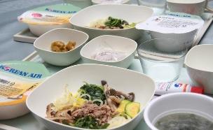 אוכל במטוס קוריאן אייר (צילום: koreanair.com)