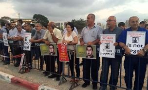 הפגנה סמוך לברזילי