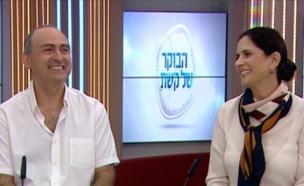 ההורים של ירדן מגיעים לאולפן (צילום: מתוך הבוקר של קשת, שידורי קשת)