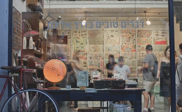 50 החנויות, יולטה (צילום: קובי מהגר)