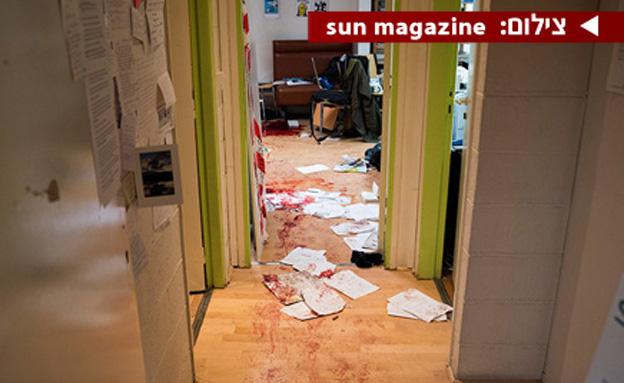 מתקפת הטרור במגזין ב-2015 (צילום: The Sun)