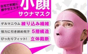 גאדג'טים יפניים מוזרים (צילום: playbuzz, מעריב לנוער)