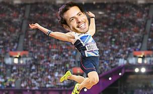 אולימפיאדת אמזונס (אילוסטרציה: רחלי רוטנר)