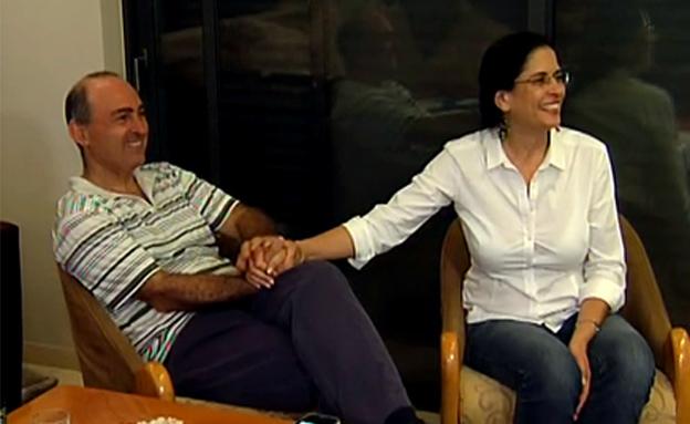 נשארו בבית, משפחת ג'רבי (צילום: חדשות 2)