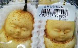 דברים שאפשר למצוא רק בסין (צילום: oddee.com, מעריב לנוער)