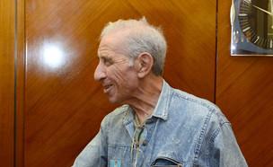 נחום היימן (צילום: משה מילנר, פלאש 90)
