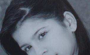 תאיר ראדה (צילום: באדיבות המשפחה)
