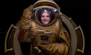כמעט אסטרונאוטית (צילום: מדעתק)