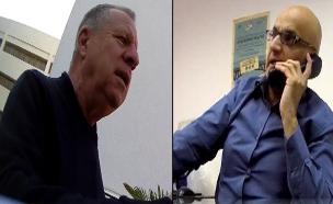 דני נוימן עוזי יצחקי (צילום: חדשות 2)