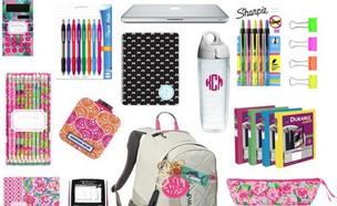 קניות לבית הספר אונליין (יח``צ: pinterest, צילום מסך)