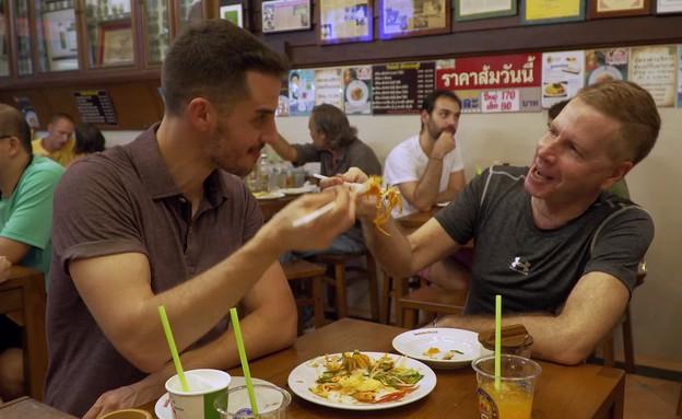 2025 פרק 1: הכי טעים בעולם - פרק 1: בנגקוק
