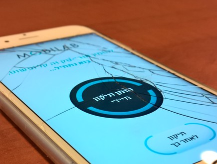 אייפון שבור עם אפליקציית Mobilab