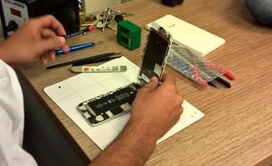 אייפון שבור עם אפליקציית Mobilab (צילום: יאיר מור, NEXTER)