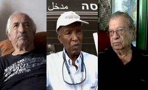 עוני בקרב קשישים (צילום: חדשות 2)