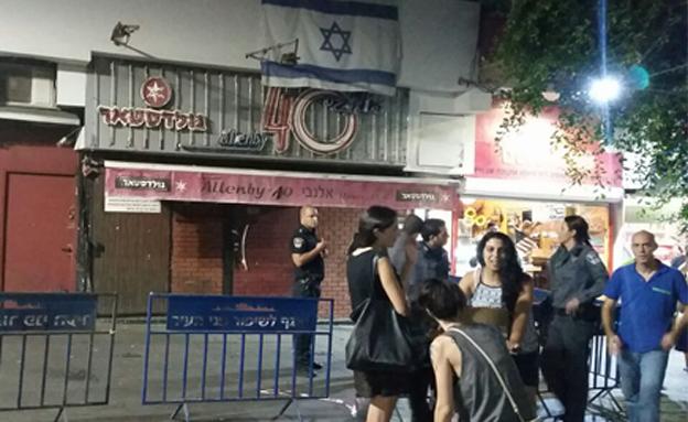 הכניסה למועדון, ארכיון (צילום: חדשות 2)