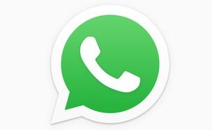 וואטסאפ whatsapp (עיבוד:  יחסי ציבור )