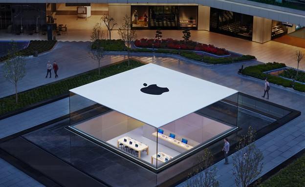 איסנטבול (צילום: apple)