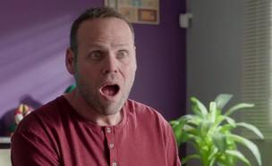עירום בסרט עם מילה קוניס (צילום: מתוך צומת מילר, שידורי קשת)