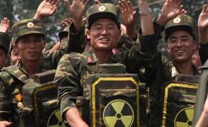 התיקים הגרעיניים (צילום: NK News)