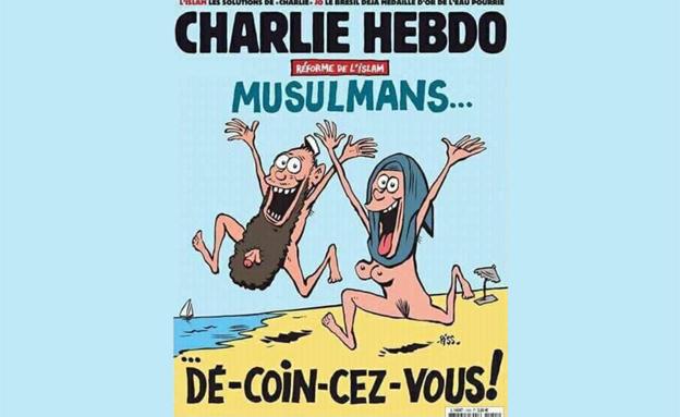 מעוררים מחלוקת גם בתוך צרפת