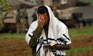 חייל מתפלל עם טלית בשטח (צילום: David Silverman, GettyImages IL)