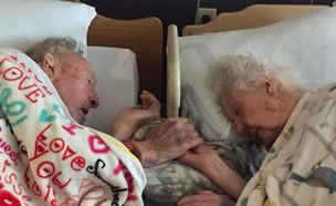 זוג מבוגר (צילום: Reddit)