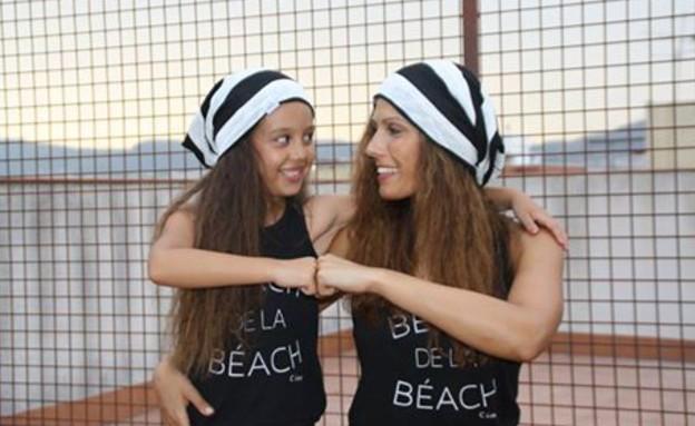 אלכסיה וברנדה קסטיו (צילום:  Photo by Flash90)
