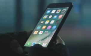 אייפון 7 (צילום:  יחסי ציבור )