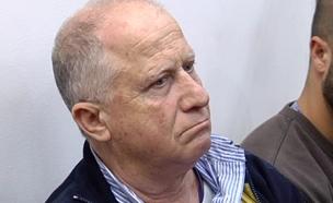 """ד""""ר אברהם דותן בבית המשפט (צילום: חדשות 2)"""