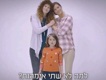 פרסומת לניסאן (צילום: מתוך פייסבוק, KateRiep_Godbye)