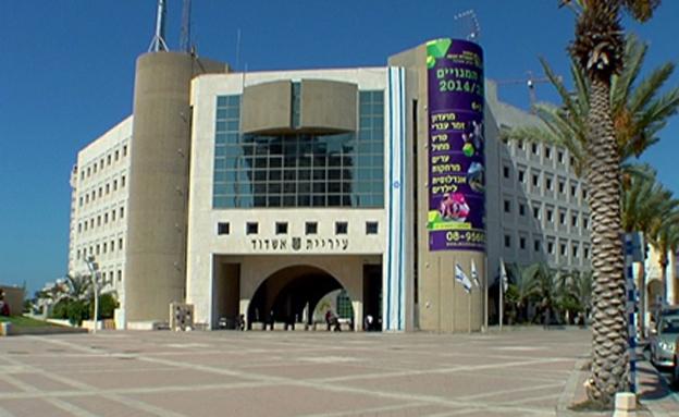 עריית אשדוד (צילום: חדשות 2)