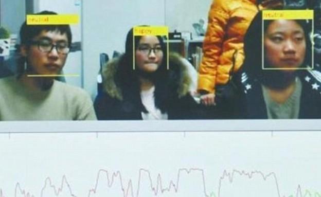 עיניים בגב (צילום: China Daily)