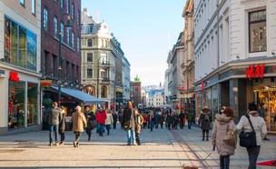 המדינה הכי בטוחה בעולם לתייר הגאה (צילום: dinozzaver, Shutterstock)