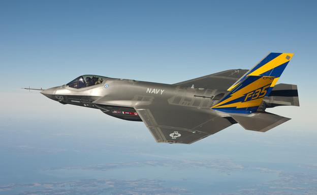 F-35 לייטנינג II (צילום: חיל האוויר האמריקאי)