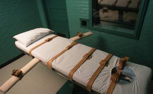 הוצאה להורג (צילום: wikimedia)