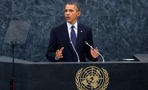 הנשיא בעצרת. ארכיון (צילום: רויטרס)