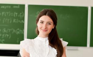 מורה בבית ספר (צילום: Shutterstock, מעריב לנוער)